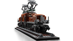 10277 Crocodile Locomotive Announce 40